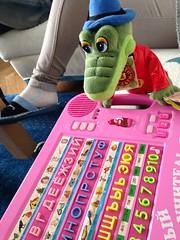 Gena learning Russian.. (roomman) Tags: pink movie children tv comic child russia cartoon crocodile learning croc series alphabet russian gena learn cheburashka crocodil 2015 alfabet kyrillic