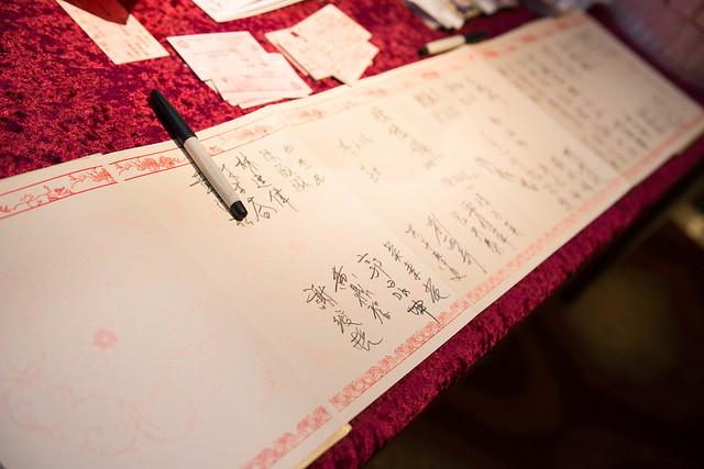 Redcap-Studio, 台北婚攝, 紅帽子, 紅帽子工作室, 婚禮攝影, 婚攝, 婚攝紅帽子, 婚攝推薦, 福華大飯店, 福華大飯店婚宴, 福華大飯店婚攝,_43