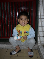 37517312 (wdshieh) Tags: 20110121