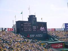 P1030527 (Nog-Z) Tags: stadium tigers hanshin hyogo koshien