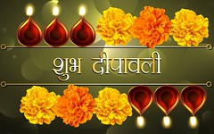 (News Hindi) Tags: deepawali diwali festival hindu