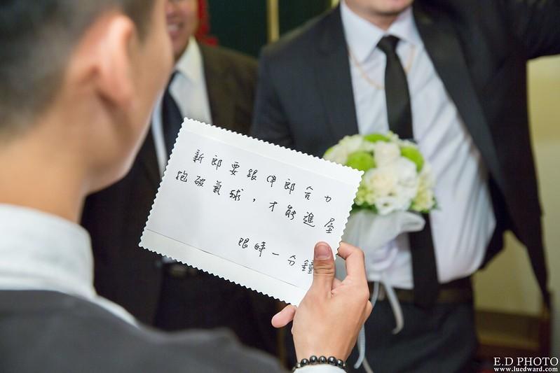 駿業&宛凌-精選-0034
