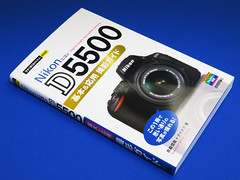 miniNikon D5500 & (zeta.masa) Tags: camera nikon   d5500