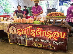 Bangkok, Thailand (Quench Your Eyes) Tags: travel thailand asia southeastasia bangkok thai biketour floatingmarket samutprakan bangnamphuengfloatingmarket