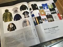 MIND OF GOODENOUGH (INZM.) Tags: mindofgoodenough  g ge gdeh fashion olliemagazine ollie magazine japan japanese