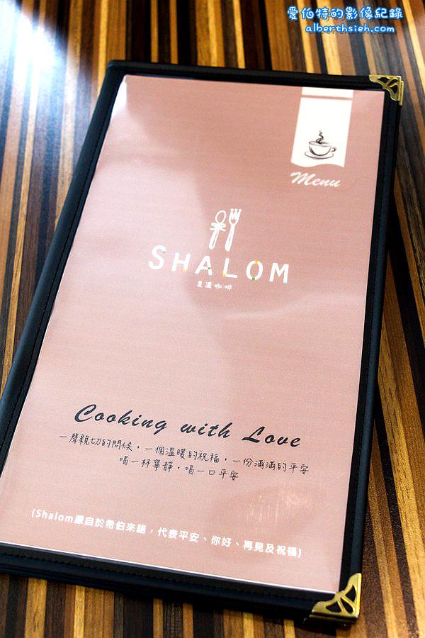 桃園區.Shalom Cafe