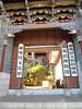 506 Thonghai (farfalleetrincee) Tags: china door travel tourism temple asia buddhism adventure guide yunnan 云南 tonghai 通海县 xiushanmountain