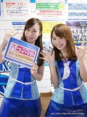 diana / Yokohama Stadium (zaki.hmkc) Tags: baseball cheer  diana denabaystars diana2015