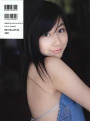 小野恵令奈 画像44