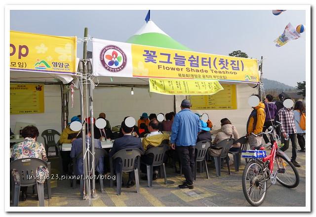 영암왕인문화축제36