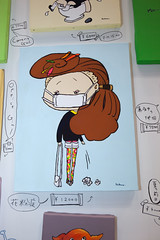 Illustration (Design Festa) Tags: art japan illustration japanese tokyo artwork drawing japaneseart tokyobigsight artfestival japanartfestival japaneseartfestival