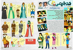 Anime Sanjushi-- -D'Artagnan e i moschettieri del Re-Sous le Signe des Mousquetaires (Ghamgeen Kurd Anime) Tags: anime magazine animation knight musketeers kurdistan gallop threemusketeers