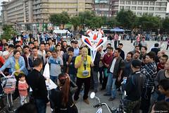 Street UAV (Daniele Sartori) Tags: china street city trip travel square nikon asia strada aircraft xian vehicle piazza 中国 uav 西安 viaggio cina shaanxi città unmanned drone d600