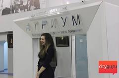 Выставка в Атриум.