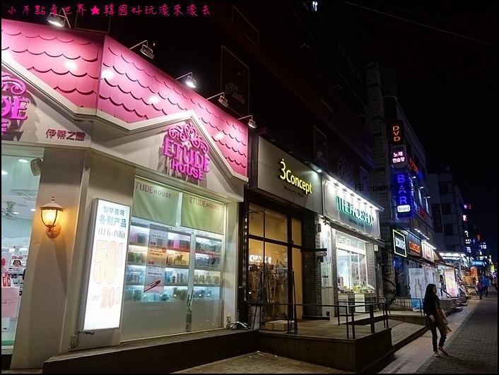 濟州鬧區(寶  健路) (13).JPG