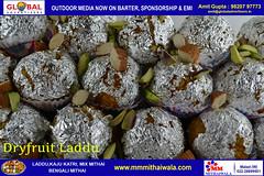 Dryfruit Laddu - MM Mithaiwala (durvesh.mmmithaiwala) Tags: snacks mumbai lassi farsan malad sweetshop wafers bengalisweets mithai traditionalsweets namkeen thandai khaman maladwest gujia sweetshopinmumbai specialsweets mithaiyaan mishthaanbhandar famoussweetshopinmumbai mithaishopinmalad