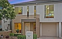 31 Somersby Circuit, Acacia Gardens NSW