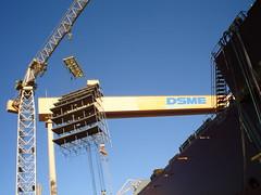 DSC00677 (stage3systems) Tags: shipbuilding dsme teekay rasgas