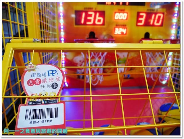footpoint踩點趣app京華城逛街賺點數好康微風廣場image036