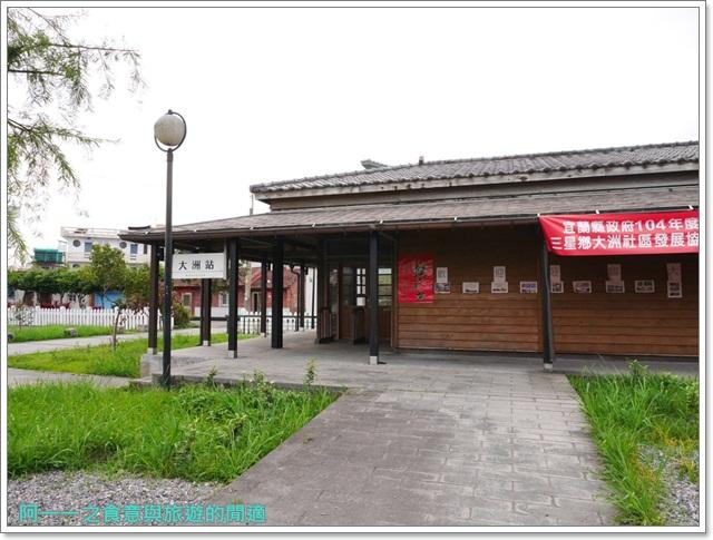 宜蘭三星景點.大洲車站.安農溪分洪堰風景區.下一站幸福image013