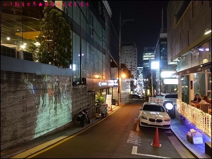 江南Alver Cafe (1).JPG