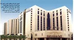 فندق مكة جراند كورال (holdinn.com) Tags: الحرم مكة المكرمة المكي فنادق بمكة شقق للايجار شققللايجار فنادقمكة فنادقمكةالمكرمة