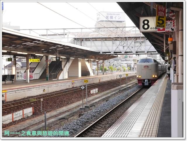 JR山陽&山陰鐵路周遊券pass.日本岡山旅遊image030