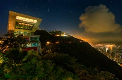 The Peak (Paul Hogwood Photography) Tags: china road trees sky reflection sunrise reflections dark stars boats hongkong dawn lights harbor bush closed harbour terrace chinese victoria lookout observatory galleria lugard