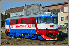 92-52-0-60-1243-5 (Zoly060-DA) Tags: blue red brown white private hp diesel 5 swiss class februarie bulgaria romania da co locomotive 16 60 operator cluj napoca craiova cfr 060 2100 1243 calatori electroputere boveri remarul