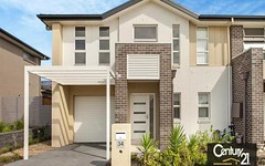 34 Hastings Street, The Ponds NSW