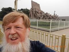2016_04_060140 (Gwydion M. Williams) Tags: china beijing tiananmensquare tiananmen
