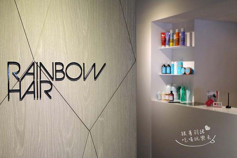 Rainbowhair東區美髮沙龍019