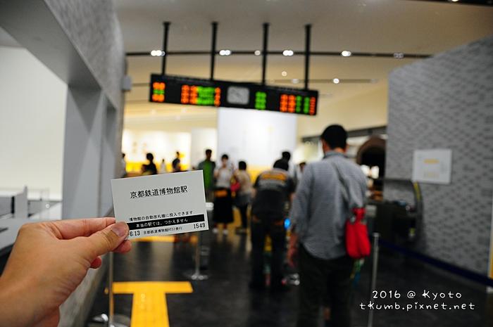 2016京都鐵道博物館15.JPG