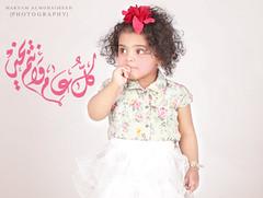 ~ Happy Eid (Maryam Almohaimeed |   ) Tags: girl kids canon children child eid arab saudi sa saudiarabia ksa childern  qassim  eidmubarak eidsaeed  canonf14 buraydah   canond550