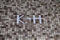 K-H tile entrance, Stoughton Wisconsin (Cragin Spring) Tags: kh tile entrance stoughtonwisconsin wisconsin wi midwest stoughton stoughtonwi unitedstates usa unitedstatesofamerica
