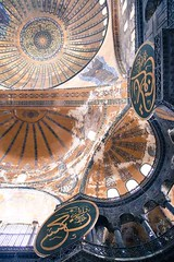 Looks up - lve la tte Istanbul 2014 (H. Dalaslan Photography) Tags: up sainte aya sofia sophie perspective istanbul heads constantinople saintesophie