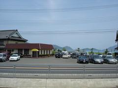 DSC05548 (komatsuma) Tags: 20060505 小浜線