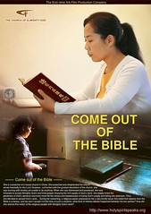 PostersKingdom Gospel Testimonies Movies Come Out of the Bible (liyang127) Tags: belief biblestudy revive revived bibleverse sonofman faithingod biblicalquotes christianmovie biblescriptures christianvideos christianmovies