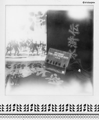 Absoluter Kult # 004 # Polaroid 5000SE Impossible BW600 ND-Filter - 2016 (irisisopen f/8light) Tags: irisisopen polaroid 5000se nd filter impossible bw600 skateistan film analog instant