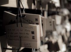 I wish. (yhryn) Tags: japan shrine wish