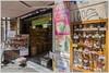 Epicerie (Christophe Hamieau) Tags: athens athènes europe greece grèce boutique bread grocery honey miel pain shop épicerie