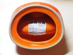 LC   (ChihPing) Tags: lecreuset  lc lc     91042911090   daiwa roynet hotel sendai sakura   japan   olympus em5 omd 45mm f18