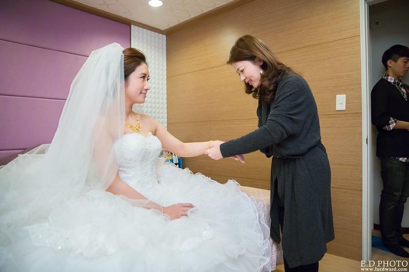 [高雄婚攝] 駿業&宛凌 婚禮紀錄|岡山海中鮮
