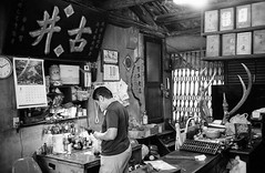 centennial store (EthanJTWang) Tags: iso400 taiwan ethan tainan leicam42 kodakd76 leicasummaron35mmf28 kodakdoublex5222 jtwang ethanjtwang