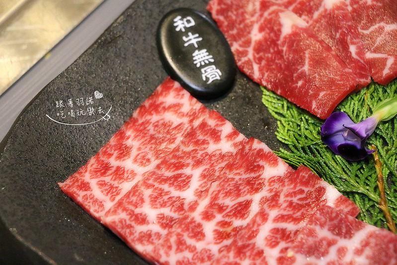 原燒優質原味燒肉065