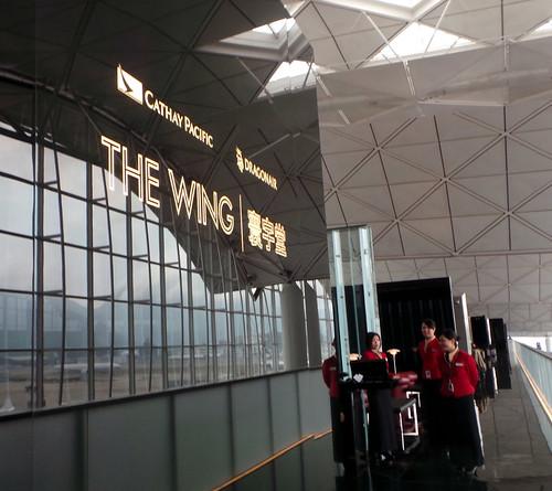 hk-wing2