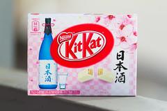 IMG_1056 (Fesapo) Tags: canada canon edmonton candy sake alberta 7d kitkat 135mmf2l
