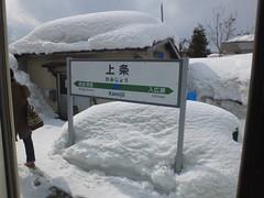 15j5607 (kimagurenote) Tags: snow  sumon   tadamiline    kamijstation uonumaniigata