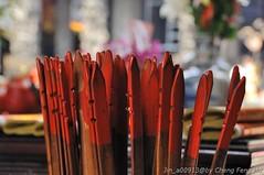 Jin_a00913 (Chen Liang Dao  hyperphoto) Tags:
