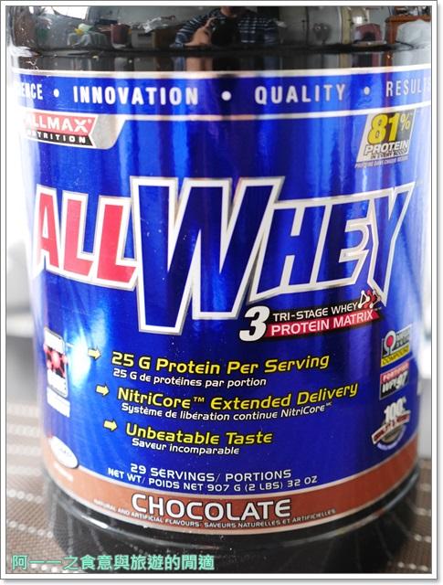 健身健美乳清蛋白allmax肌肉運動營養補充image006